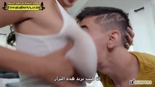 جوردي و مايا خليفه الجنس الهواة العربية في Com-porno.com